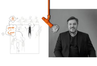 جیم سین پنجم: محمدرضا عربها - مدیریت پروژه